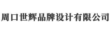 普洱网站建设_seo优化_网络推广